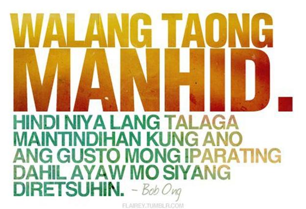Bob Ong