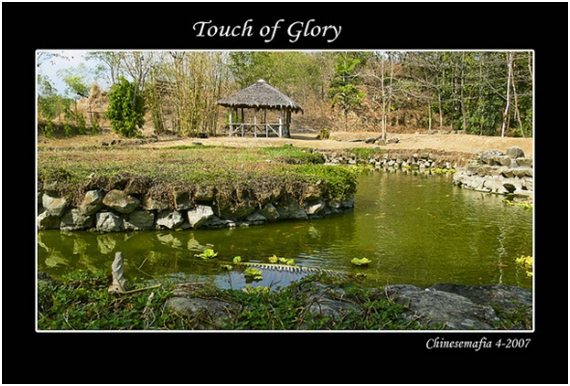 Touch of Glory Prayer Mountain