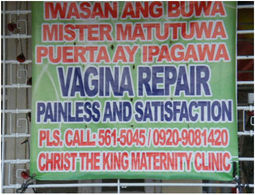 VAGINA REPAIR ANYONE