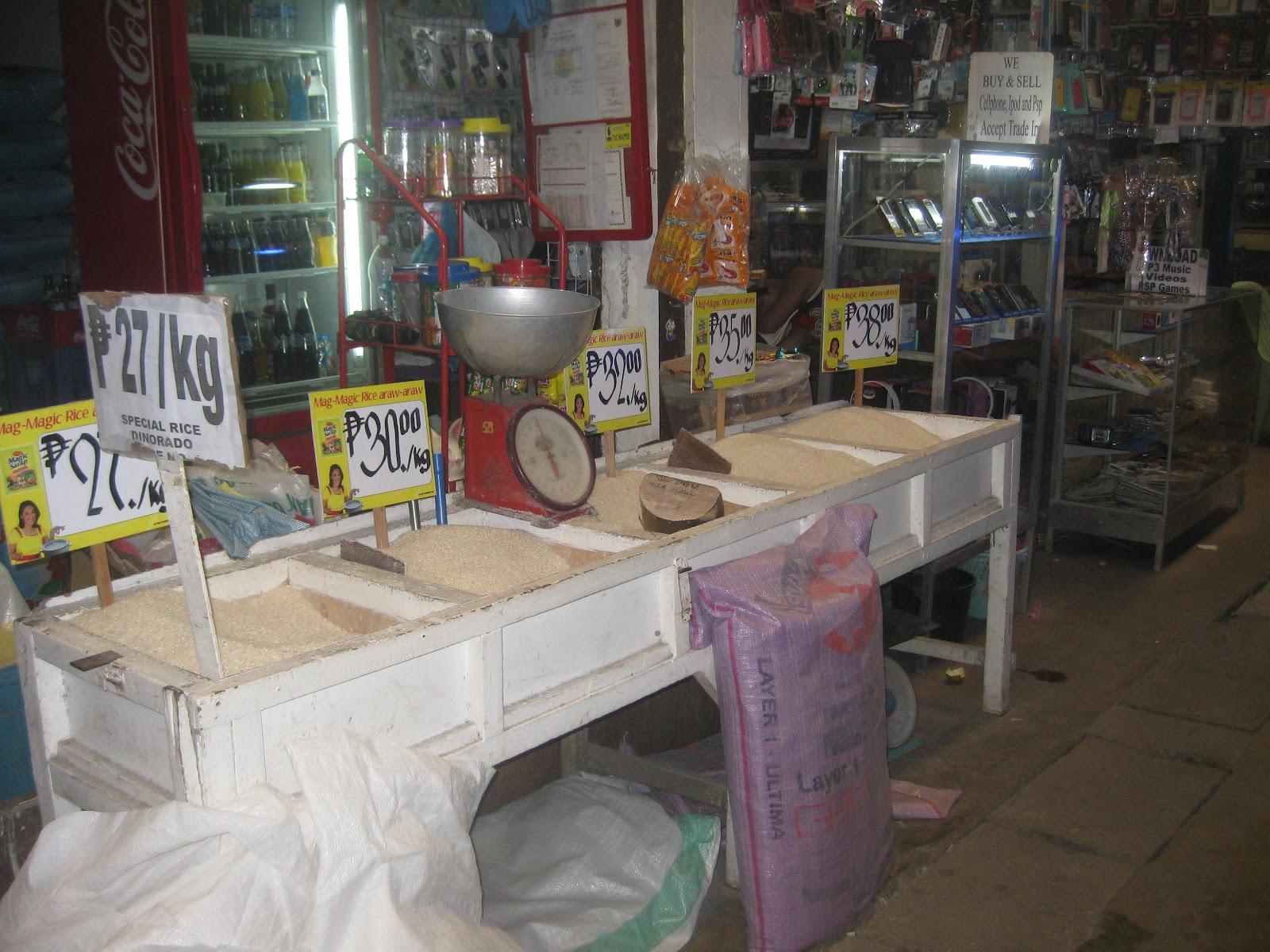 Rice Retailing