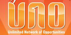 UNO (Unlimited Network of Opportunities)
