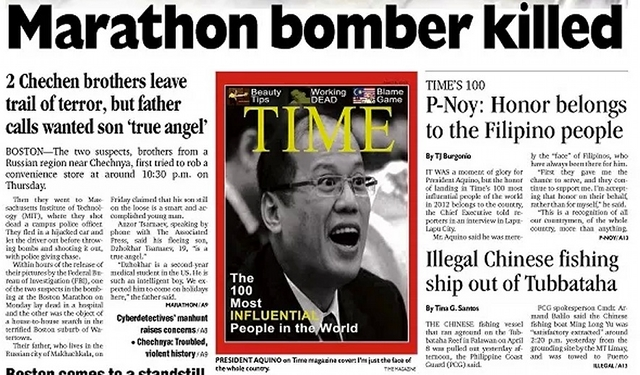 aquino-inquirer-frontpage-time-not-carousel