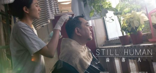 crisel consunji - still human